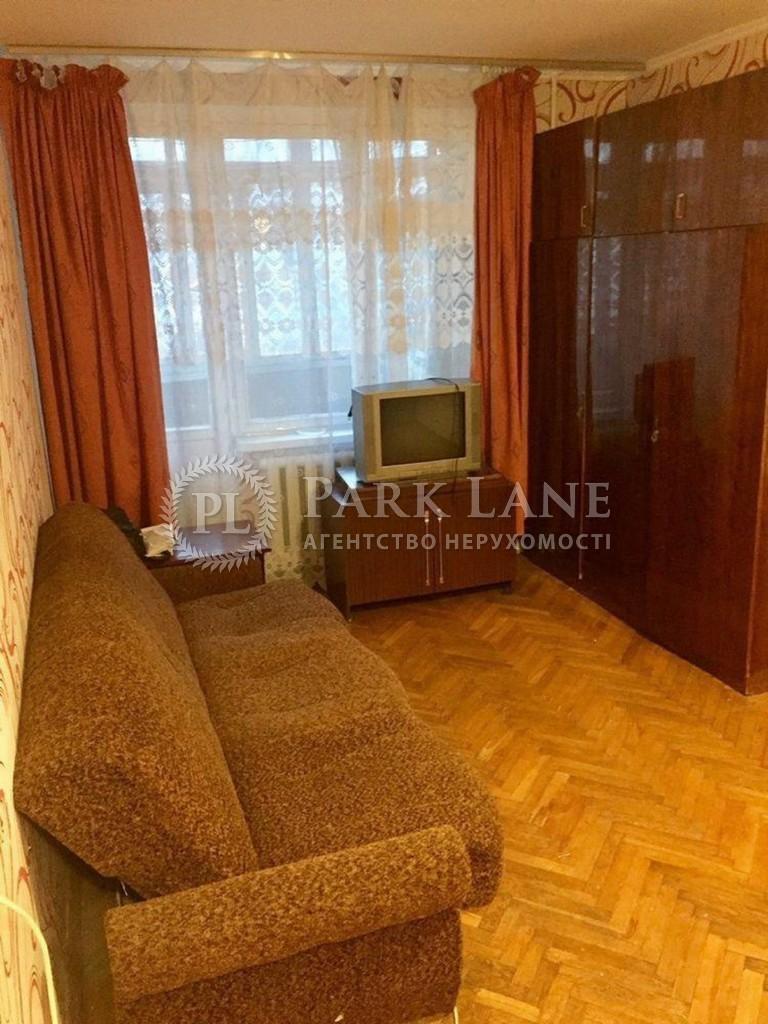 Квартира Бастионный пер., 5, Киев, A-45657 - Фото 2
