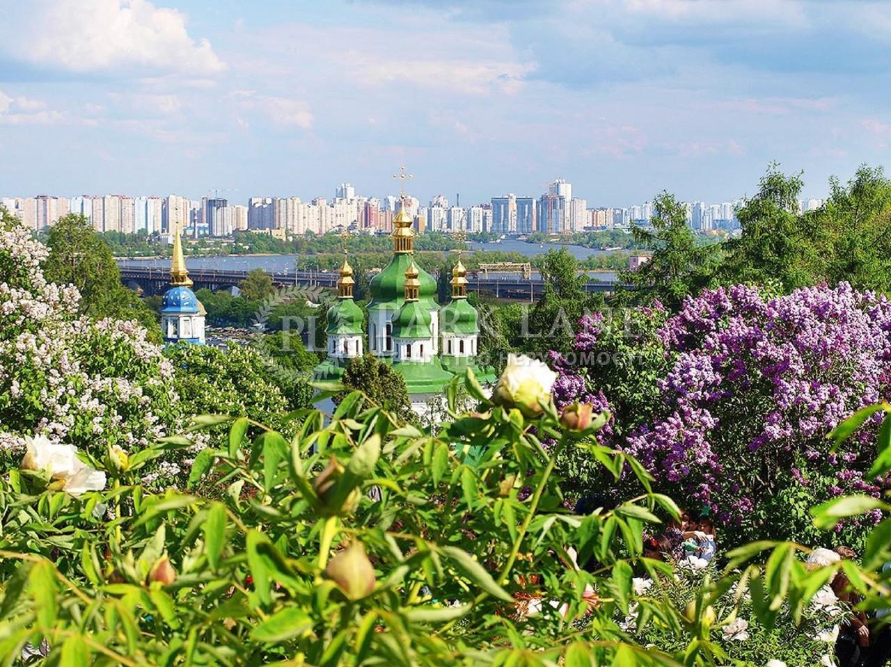 Квартира Бастионный пер., 5, Киев, A-45657 - Фото 5