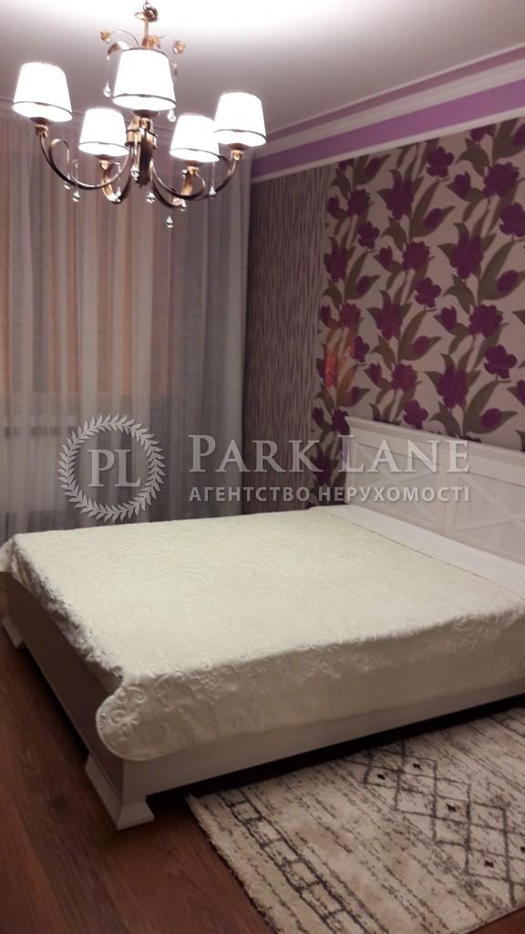 Квартира Лобановского просп. (Краснозвездный просп.), 150г, Киев, R-25699 - Фото 3