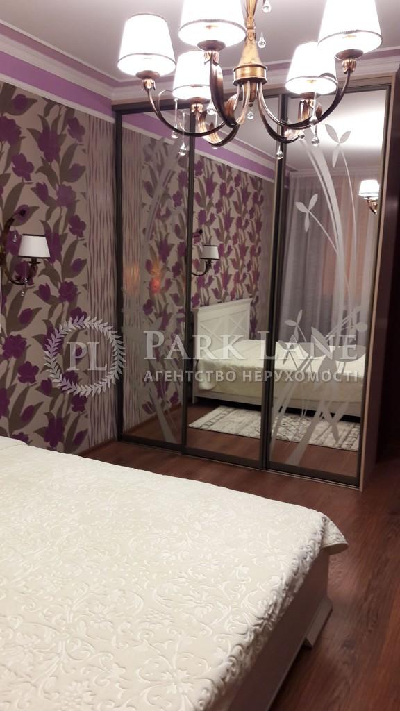 Квартира Лобановского просп. (Краснозвездный просп.), 150г, Киев, R-25699 - Фото 4