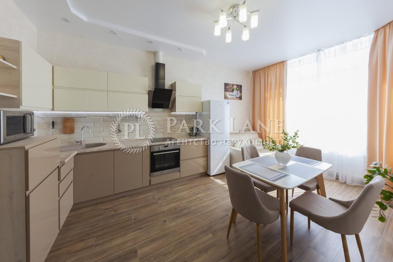 Квартира ул. Коновальца Евгения (Щорса), 34а, Киев, Z-364904 - Фото 5