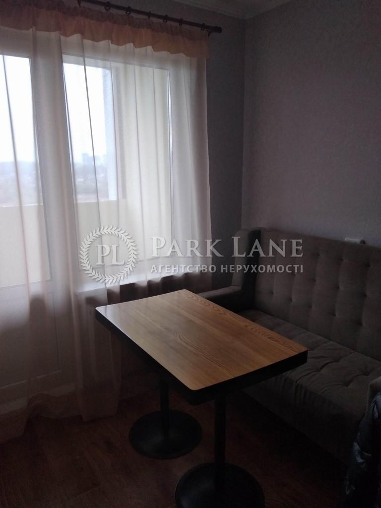 Квартира Ясиноватский пер., 11, Киев, Z-524101 - Фото 4