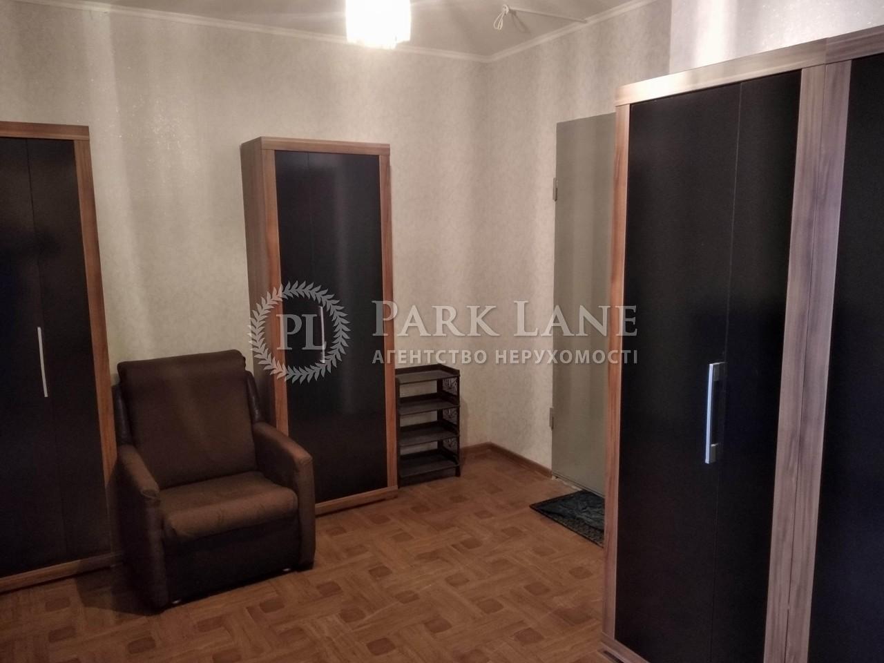 Квартира Ясиноватский пер., 11, Киев, Z-524101 - Фото 7