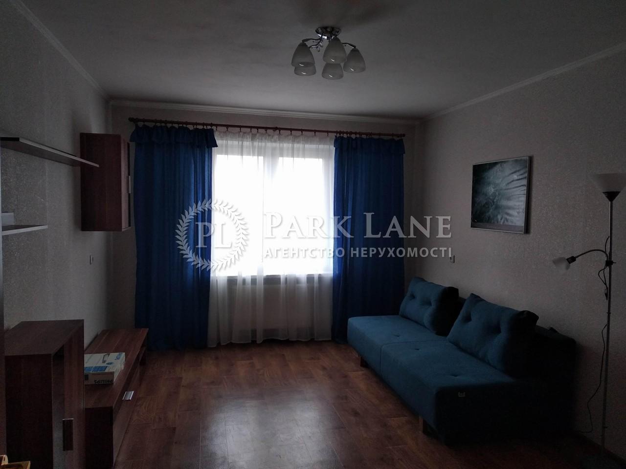 Квартира Ясиноватский пер., 11, Киев, Z-524101 - Фото 3