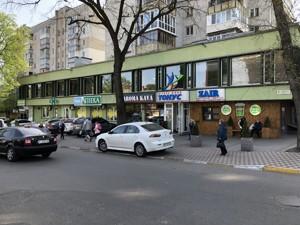 Коммерческая недвижимость, R-25591, Грибоедова