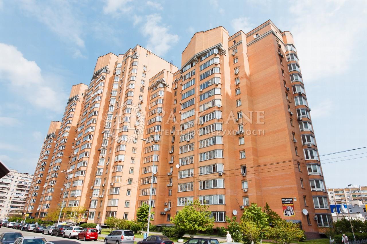 Квартира ул. Срибнокильская, 24, Киев, N-22595 - Фото 1