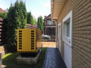 Дом B-96142, Лесники (Киево-Святошинский) - Фото 17