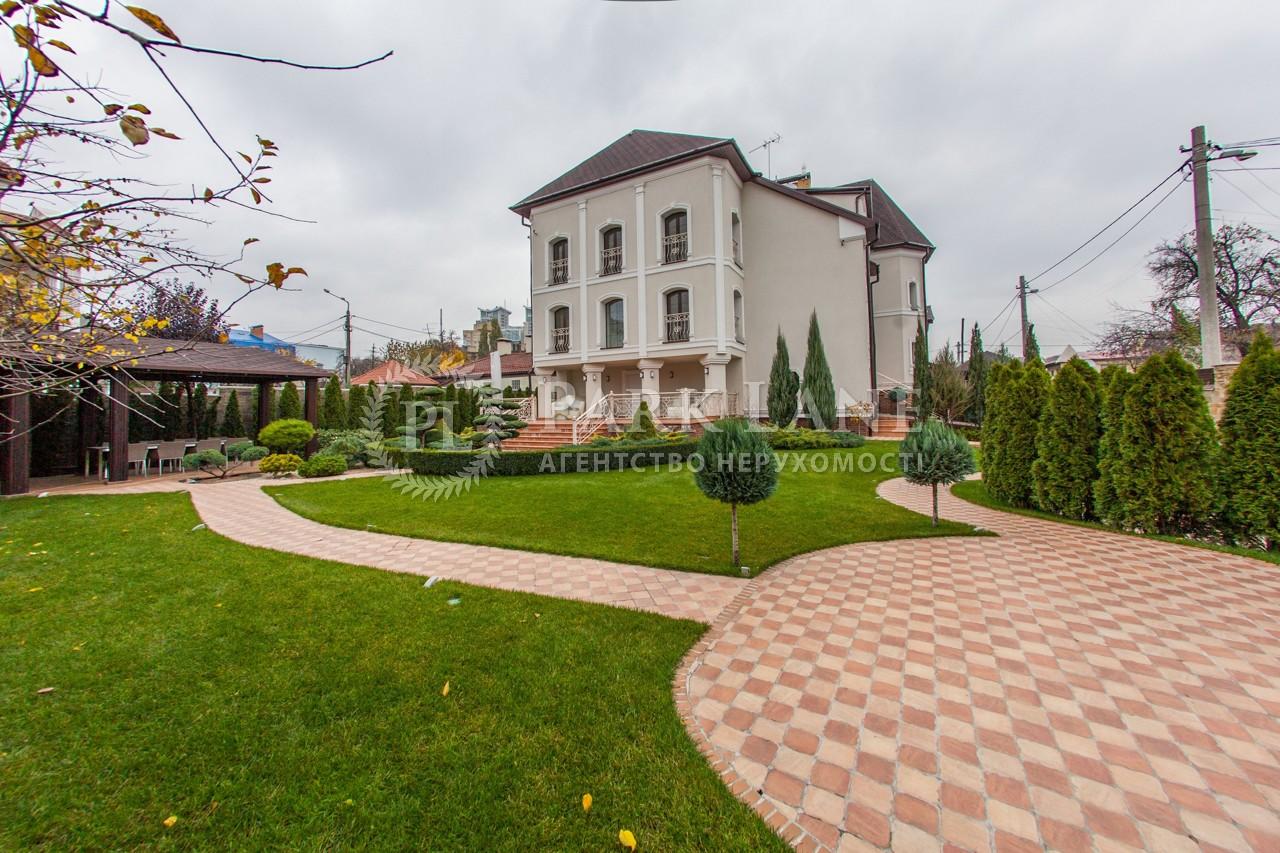 Дом ул. Зверинецкая, Киев, K-27796 - Фото 1