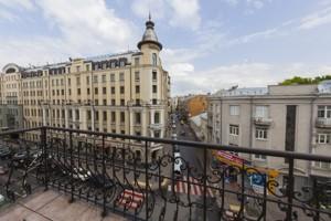 Квартира N-9509, Ярославів Вал, 13, Київ - Фото 28