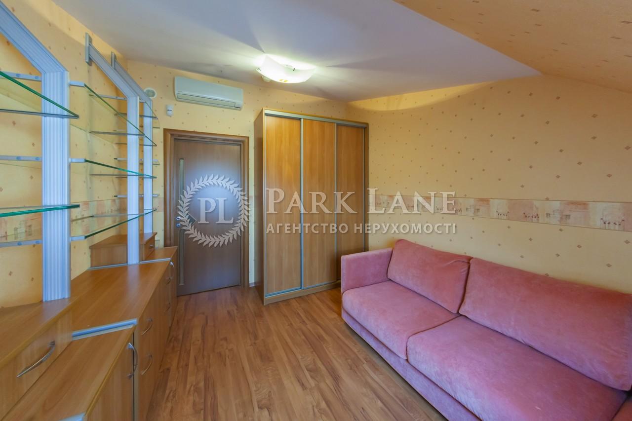 Квартира N-9509, Ярославів Вал, 13, Київ - Фото 13