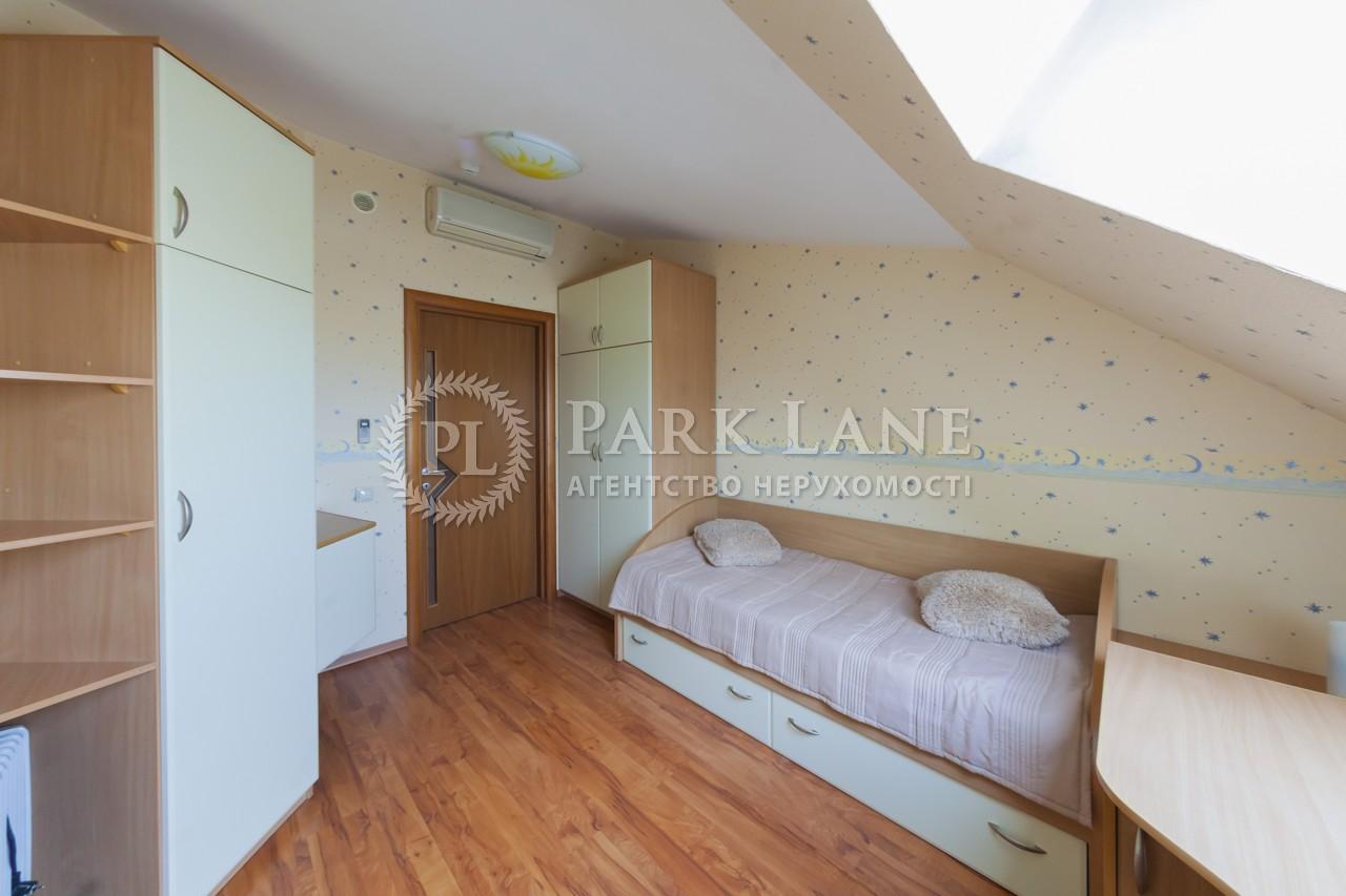 Квартира N-9509, Ярославів Вал, 13, Київ - Фото 15