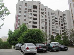 Квартира B-98758, Лобановського просп. (Червонозоряний просп.), 14, Київ - Фото 2