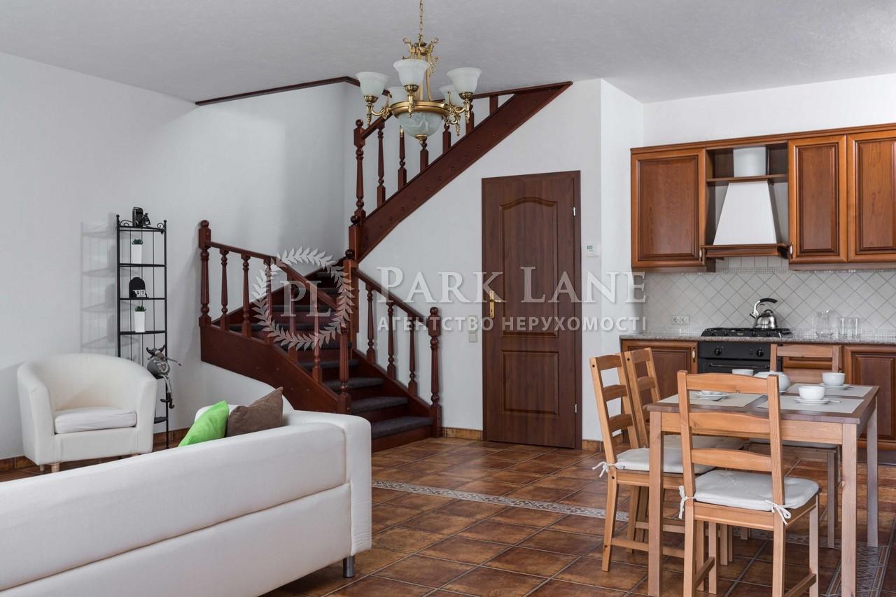 Дом Козин (Конча-Заспа), J-27466 - Фото 4
