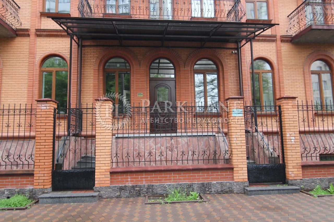Нежилое помещение, ул. Днепродзержинская, Киев, J-27458 - Фото 35