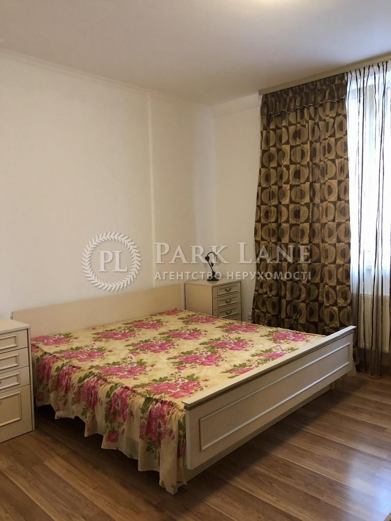 Квартира ул. Мейтуса Композитора, 4, Киев, Z-1393658 - Фото 3