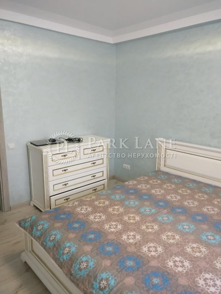 Квартира ул. Коновальца Евгения (Щорса), 37, Киев, Z-521712 - Фото 3