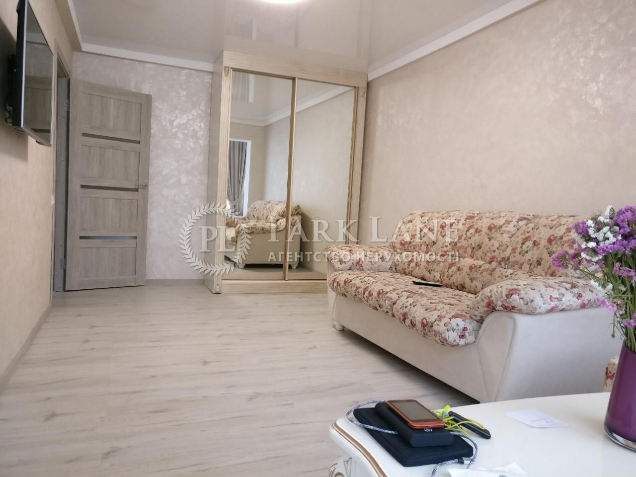 Квартира ул. Коновальца Евгения (Щорса), 37, Киев, Z-521712 - Фото 6