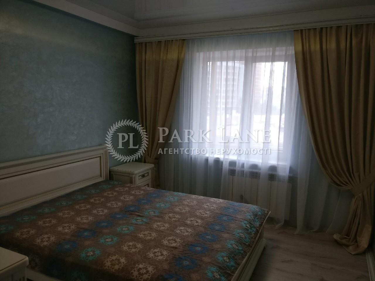 Квартира ул. Коновальца Евгения (Щорса), 37, Киев, Z-521712 - Фото 4