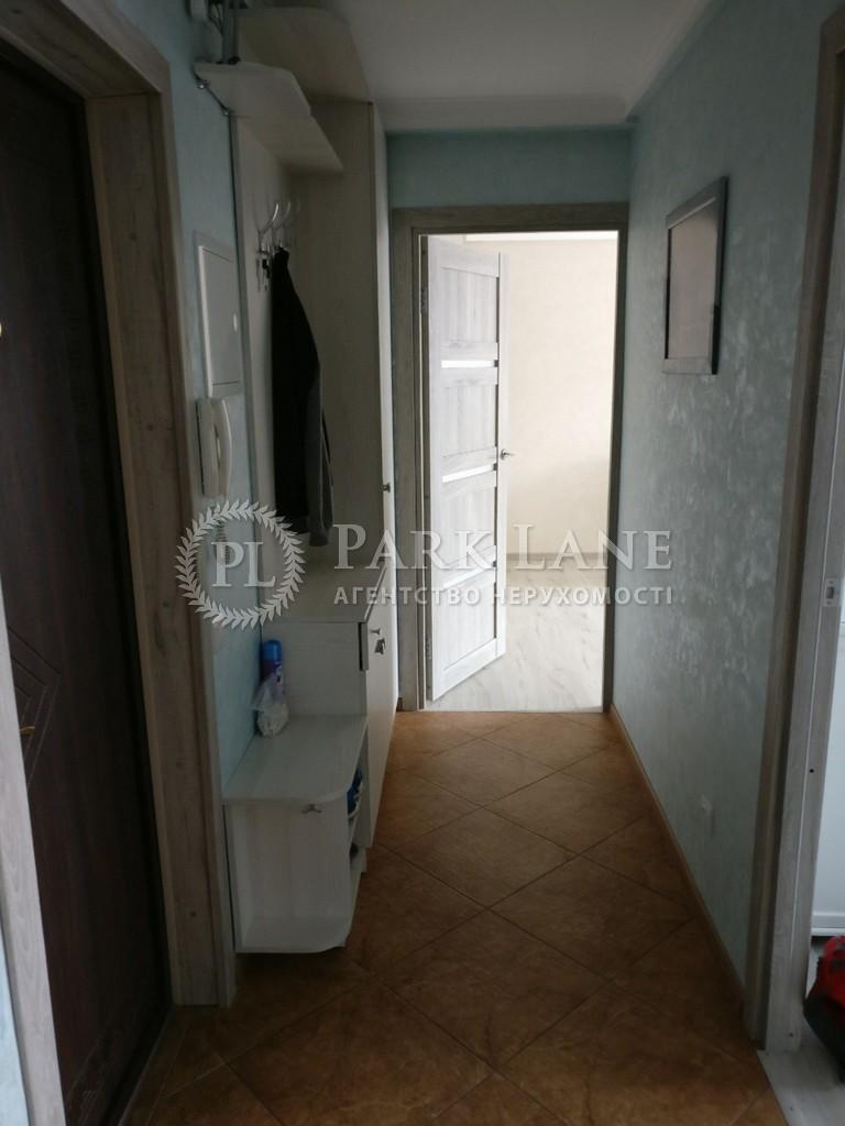 Квартира ул. Коновальца Евгения (Щорса), 37, Киев, Z-521712 - Фото 8