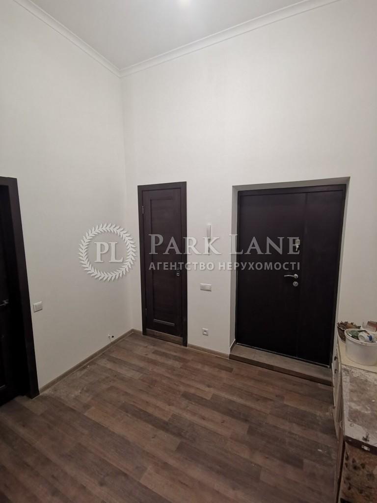 Квартира ул. Большая Васильковская, 81, Киев, R-25647 - Фото 13