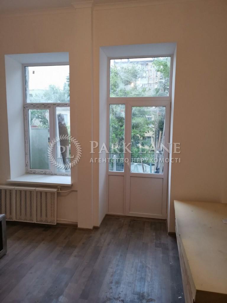 Квартира ул. Большая Васильковская, 81, Киев, R-25647 - Фото 6