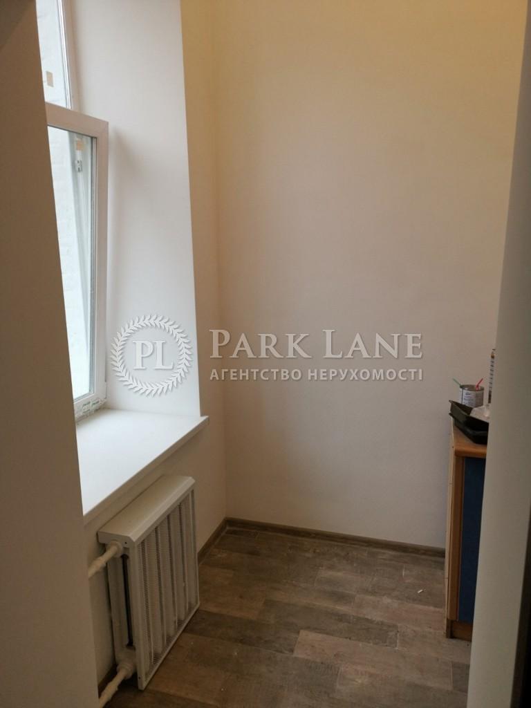 Квартира ул. Большая Васильковская, 81, Киев, R-25647 - Фото 7