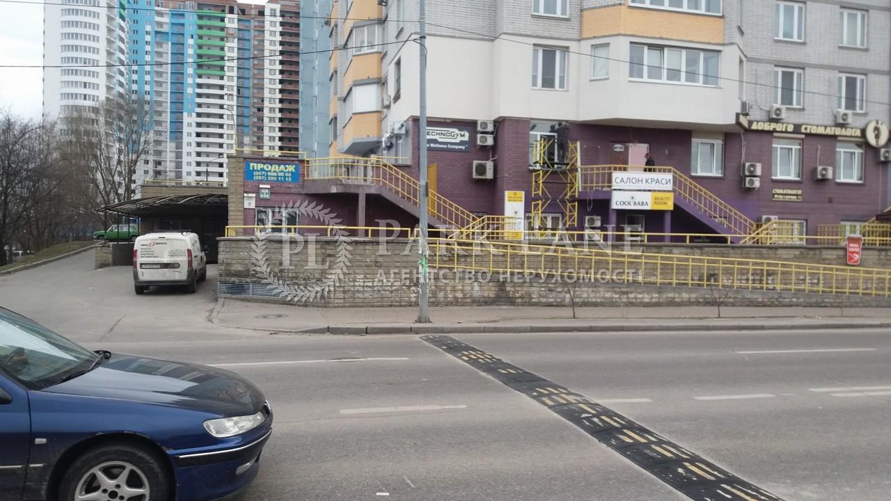 Нежилое помещение, R-25801, Здолбуновская, Киев - Фото 5