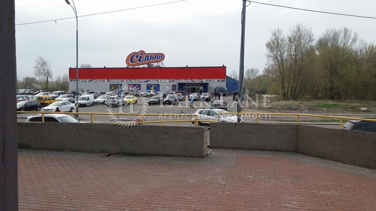 Нежилое помещение, R-25801, Здолбуновская, Киев - Фото 8