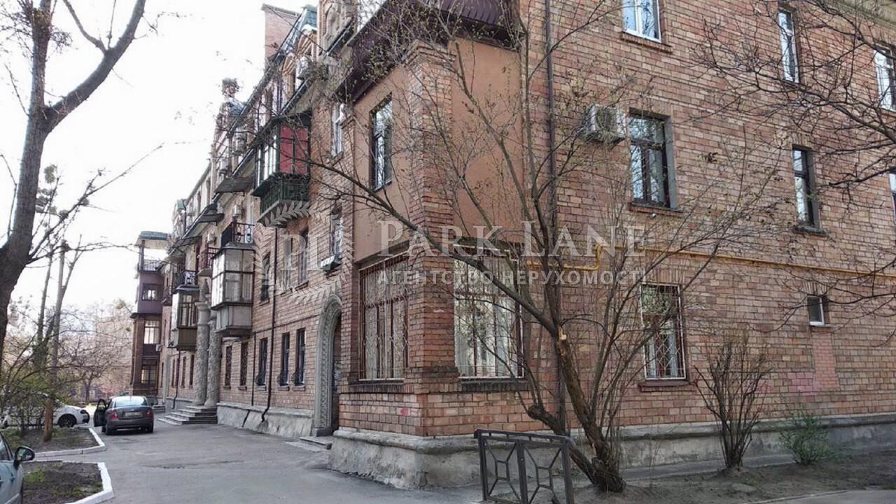 Квартира ул. Белокур Екатерины, 6, Киев, R-25577 - Фото 4