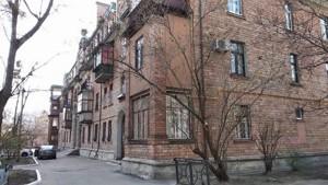 Квартира R-25577, Белокур Екатерины, 6, Киев - Фото 4