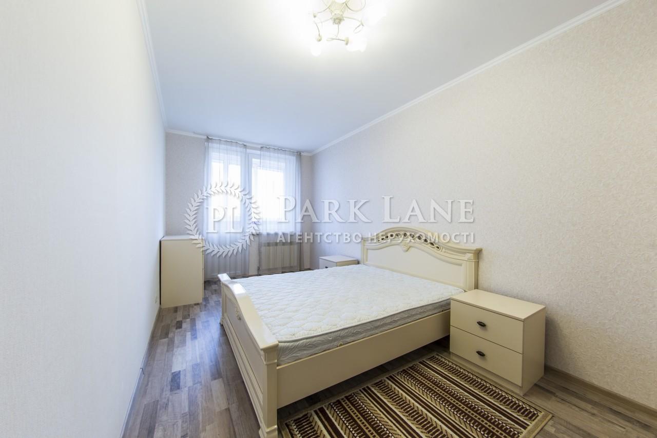 Квартира ул. Деловая (Димитрова), 2б, Киев, Z-128311 - Фото 7