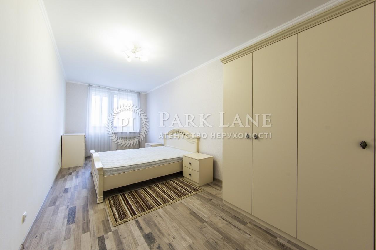 Квартира ул. Деловая (Димитрова), 2б, Киев, Z-128311 - Фото 6