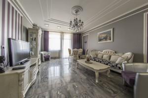 Квартира I-18590, Леси Украинки бульв., 7б, Киев - Фото 1