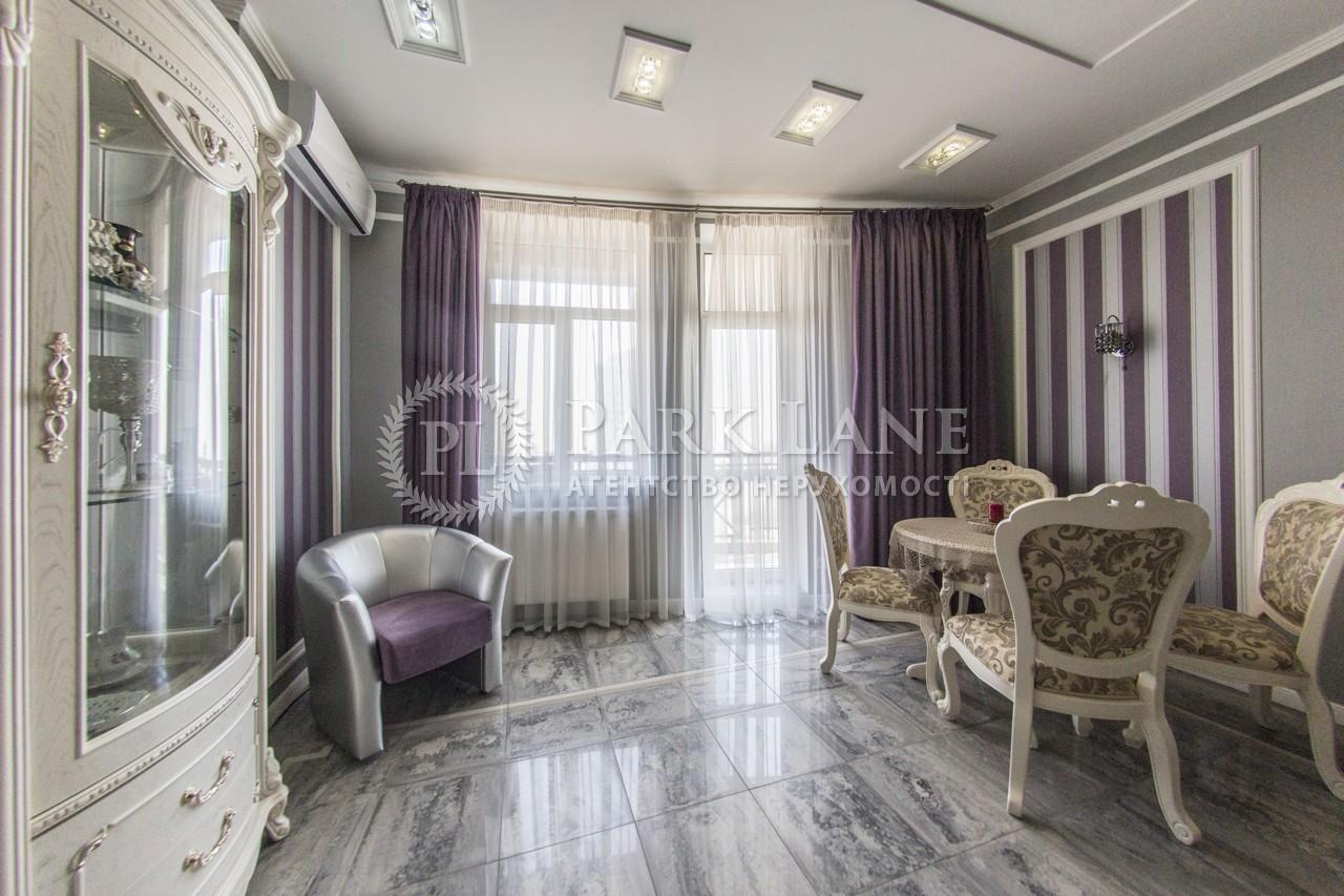 Квартира Леси Украинки бульв., 7б, Киев, I-18590 - Фото 5