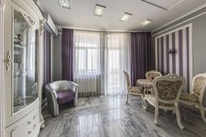 Квартира I-18590, Леси Украинки бульв., 7б, Киев - Фото 9