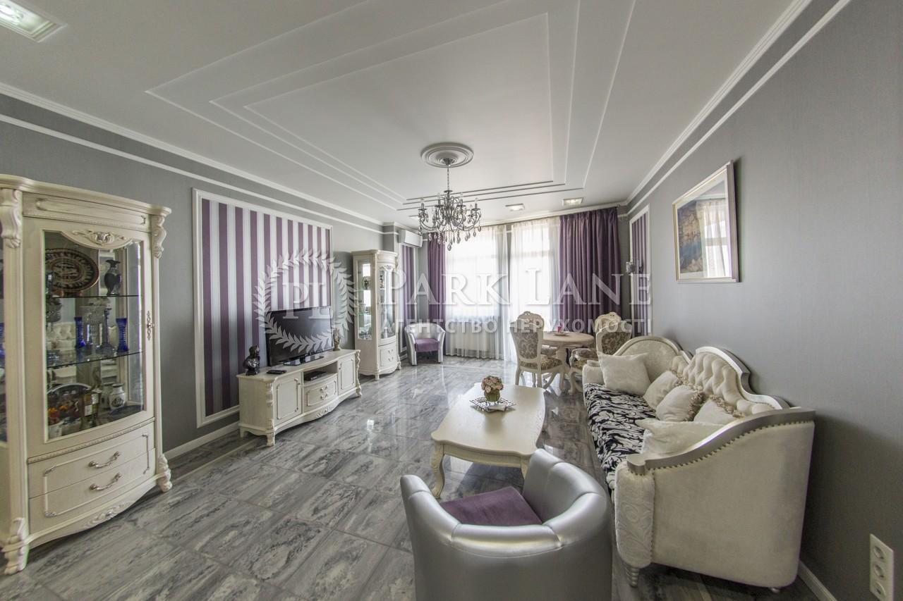 Квартира Леси Украинки бульв., 7б, Киев, I-18590 - Фото 6