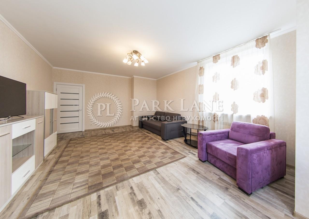 Квартира ул. Деловая (Димитрова), 2б, Киев, Z-128311 - Фото 4