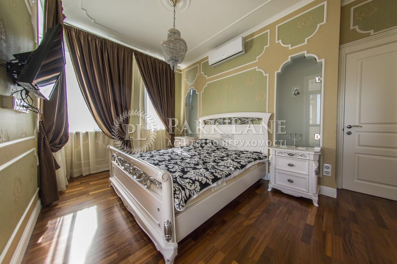 Квартира I-18590, Леси Украинки бульв., 7б, Киев - Фото 15