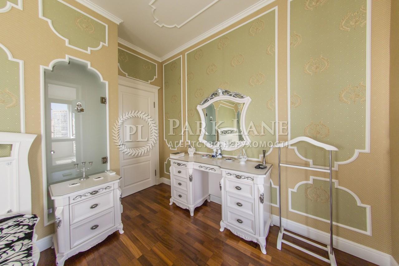 Квартира Леси Украинки бульв., 7б, Киев, I-18590 - Фото 13