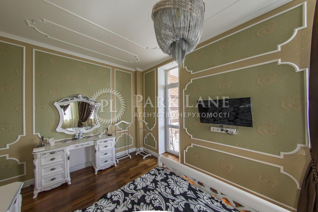 Квартира Леси Украинки бульв., 7б, Киев, I-18590 - Фото 14