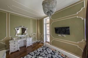 Квартира I-18590, Леси Украинки бульв., 7б, Киев - Фото 18