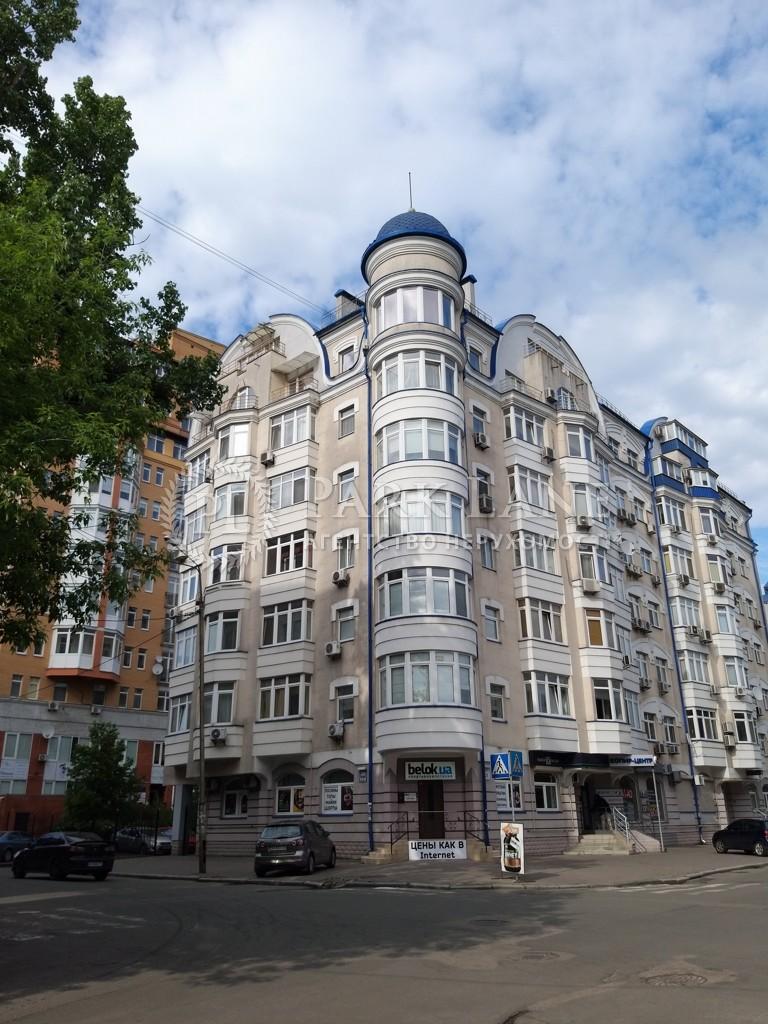 Квартира ул. Туровская, 29, Киев, I-29908 - Фото 1