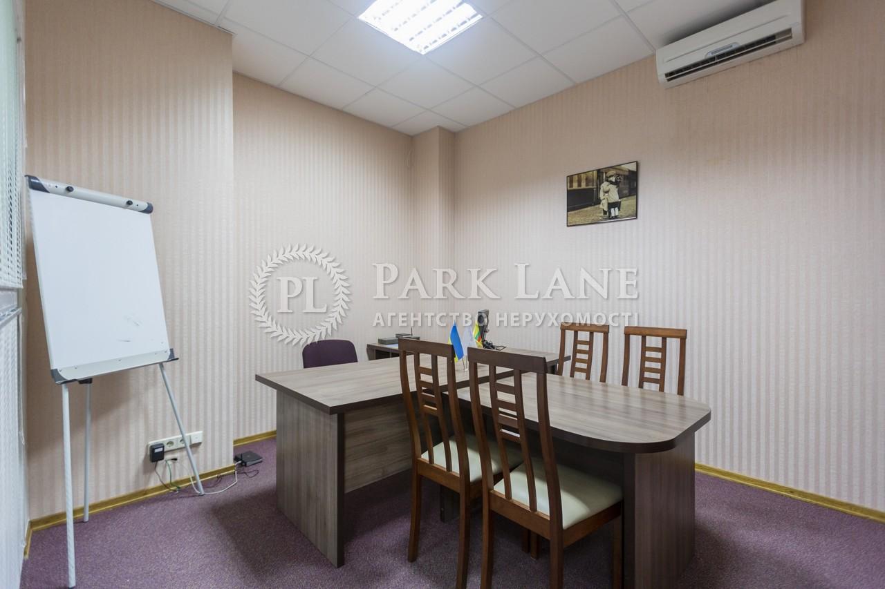 Готель, вул. Боровкова, Підгірці, Z-1752868 - Фото 13