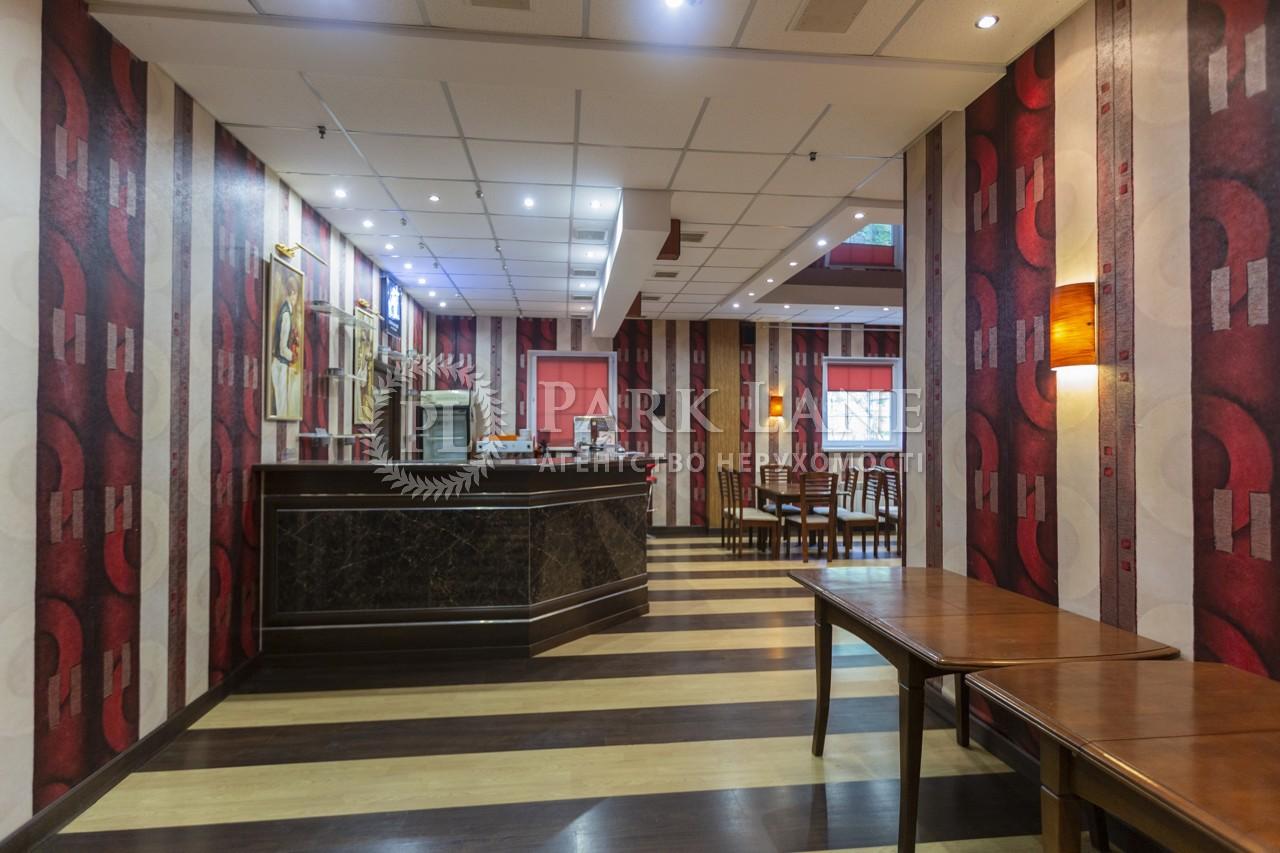 Готель, вул. Боровкова, Підгірці, Z-1752868 - Фото 17