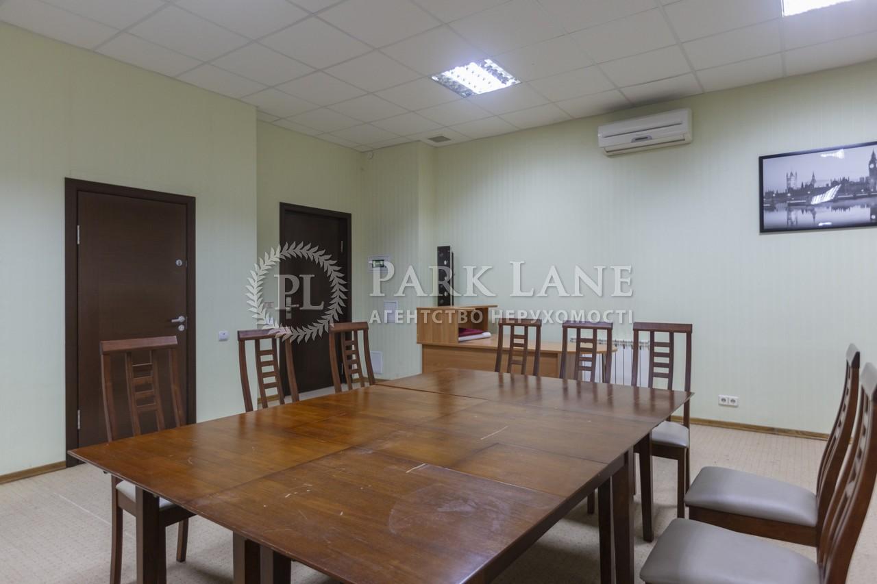 Готель, вул. Боровкова, Підгірці, Z-1752868 - Фото 15