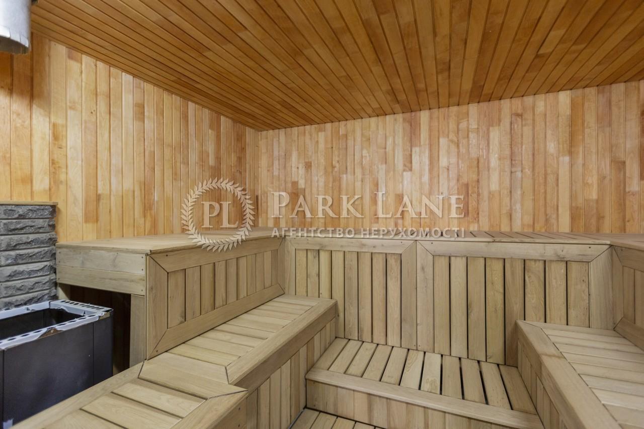 Готель, вул. Боровкова, Підгірці, Z-1752868 - Фото 28
