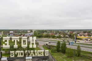 Гостиница, Z-1752868, Боровкова, Подгорцы - Фото 41
