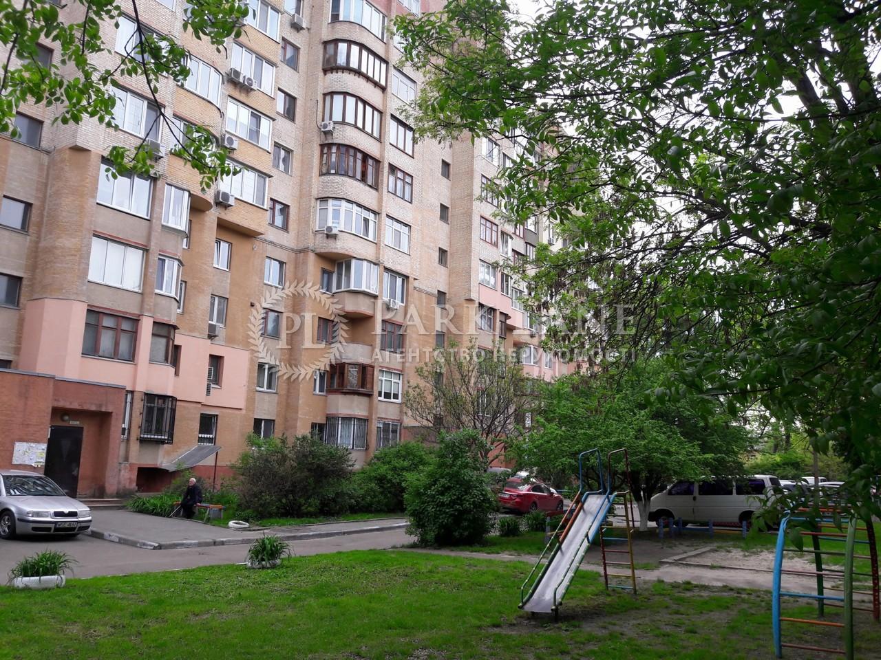 Квартира Гавела Вацлава бульв. (Лепсе Ивана), 34б, Киев, Z-290710 - Фото 3