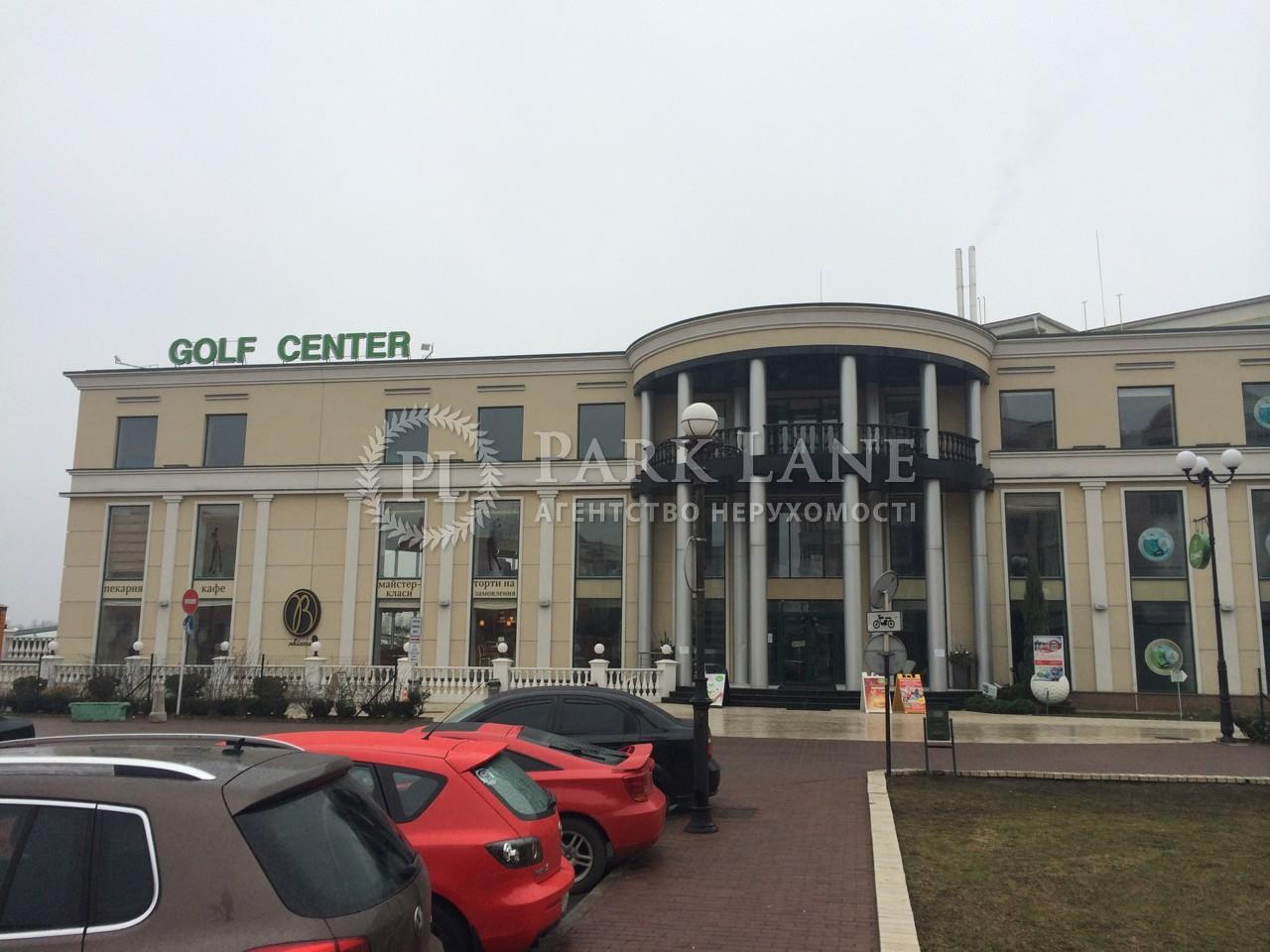 Офис, ул. Оболонская набережная, Киев, D-35003 - Фото 12
