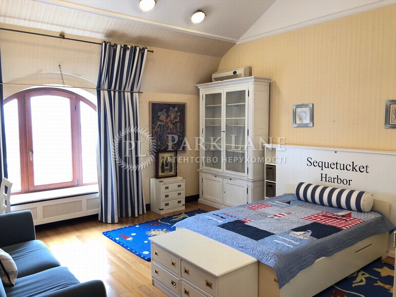 Квартира ул. Большая Житомирская, 8а, Киев, N-20830 - Фото 10